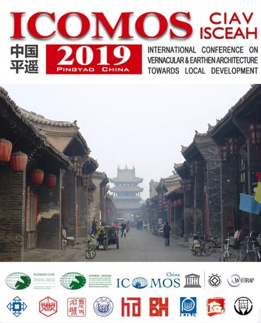 ICOMOS - CIAV & ISCEAH 2019 Joint Annual Meeting& International Conference